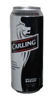 100% British Barley, Carling Brewery, England