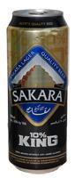 Sakara King, Al Ahram, Egypt